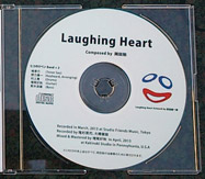 Laughing Heart 盤面